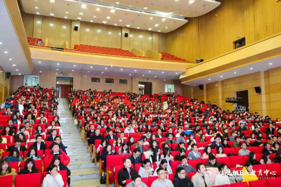 2019 Beihang MBA 16th Annual Meeting Scucessfully Held