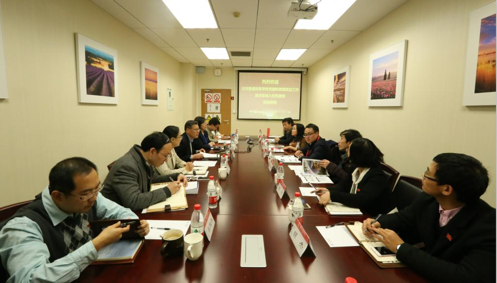 SEM Received Party Construction and Ideological Political Work Basic Standard Inspection