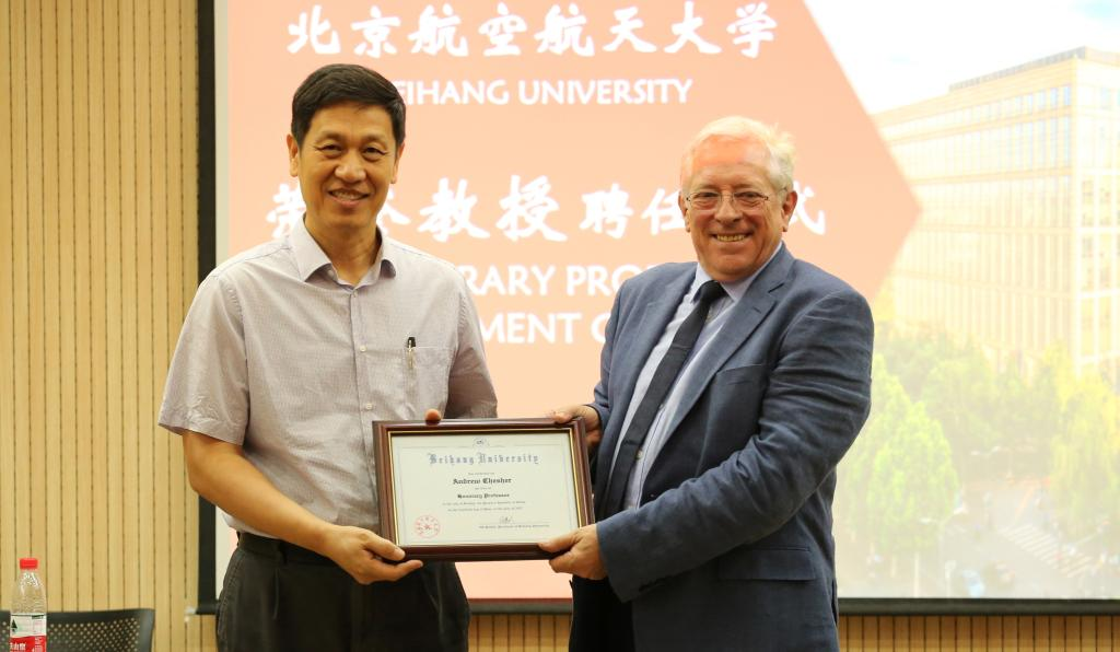 The Appointment Ceremony for Prof. Andrew Chesher to be Honorary Professor of Beihang University