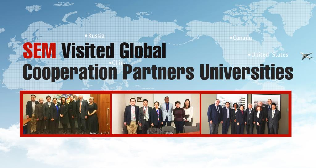 SEM Visited Global Cooperation Partners Universities